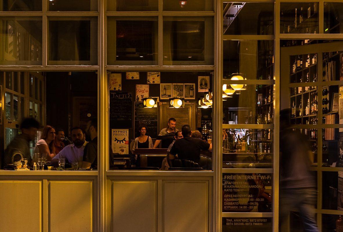 Bar Ambariza