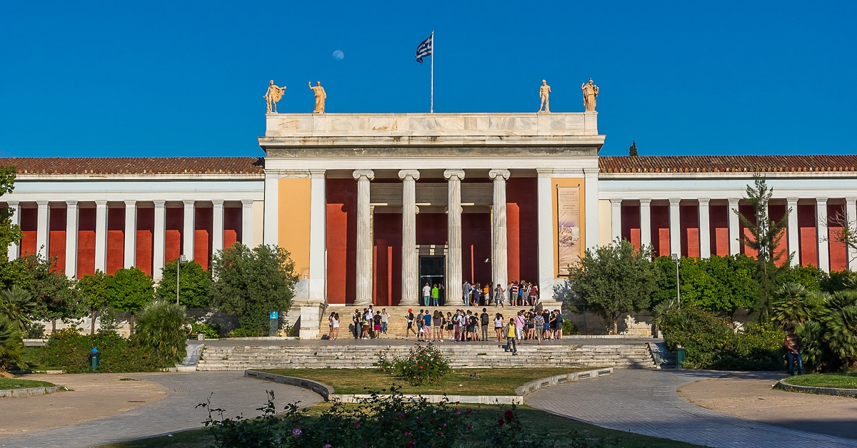 National Archaeological Museum facade