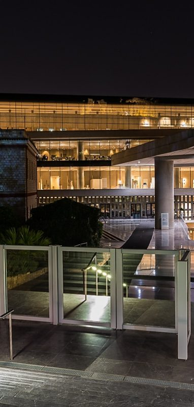Acropolis Museum in the night