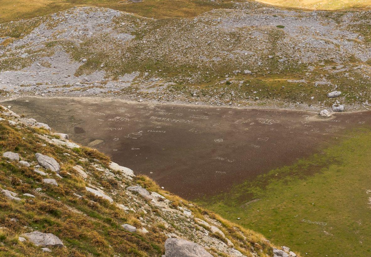 Tsoumani Pond