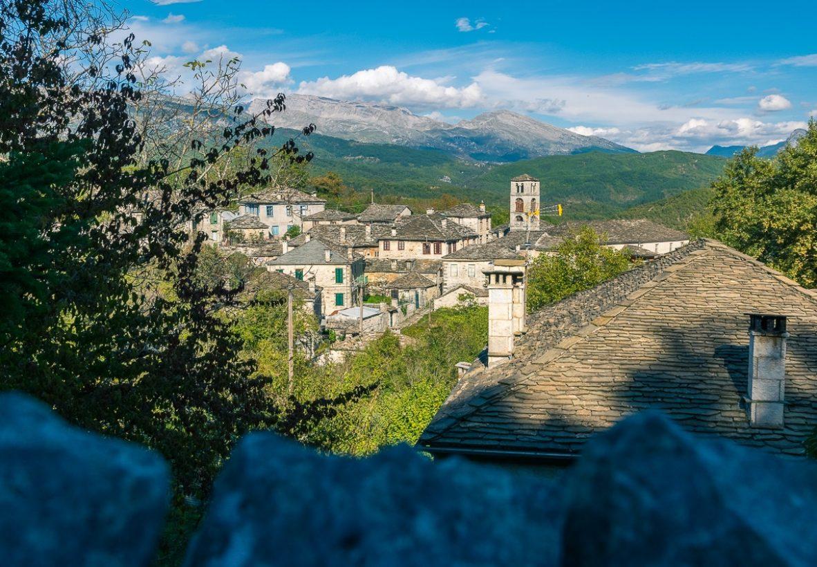Dilofo View