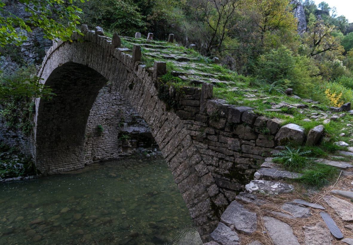 Lazaridis-Kontodimos Bridge