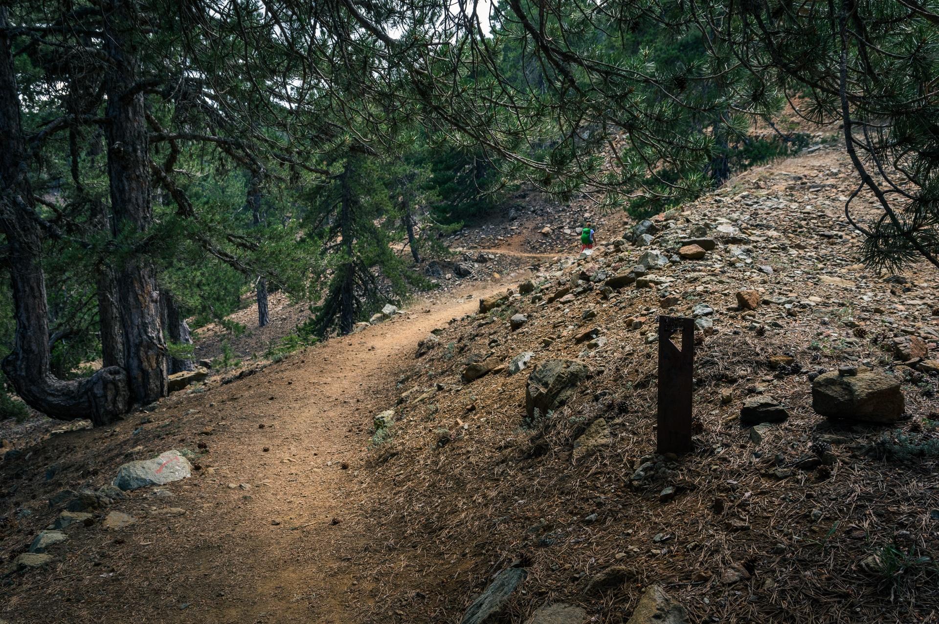 Atalanti Trail in Cyprus