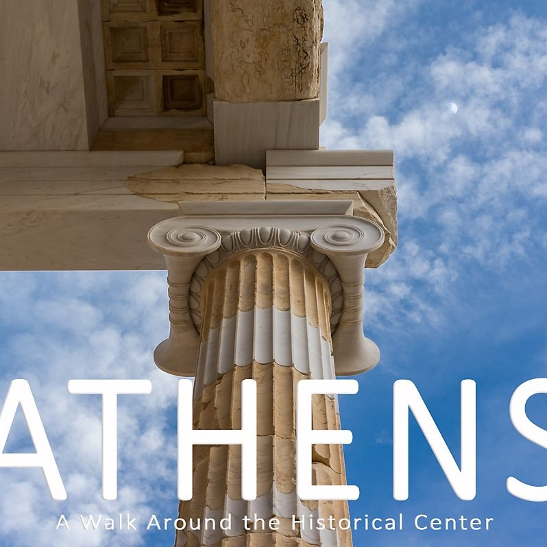 Athens frontpage
