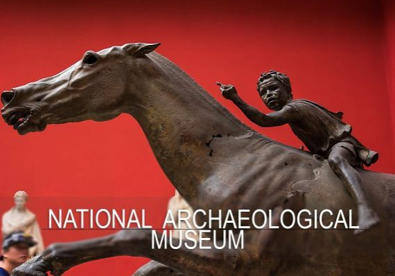 National Archaeological Museum featured image